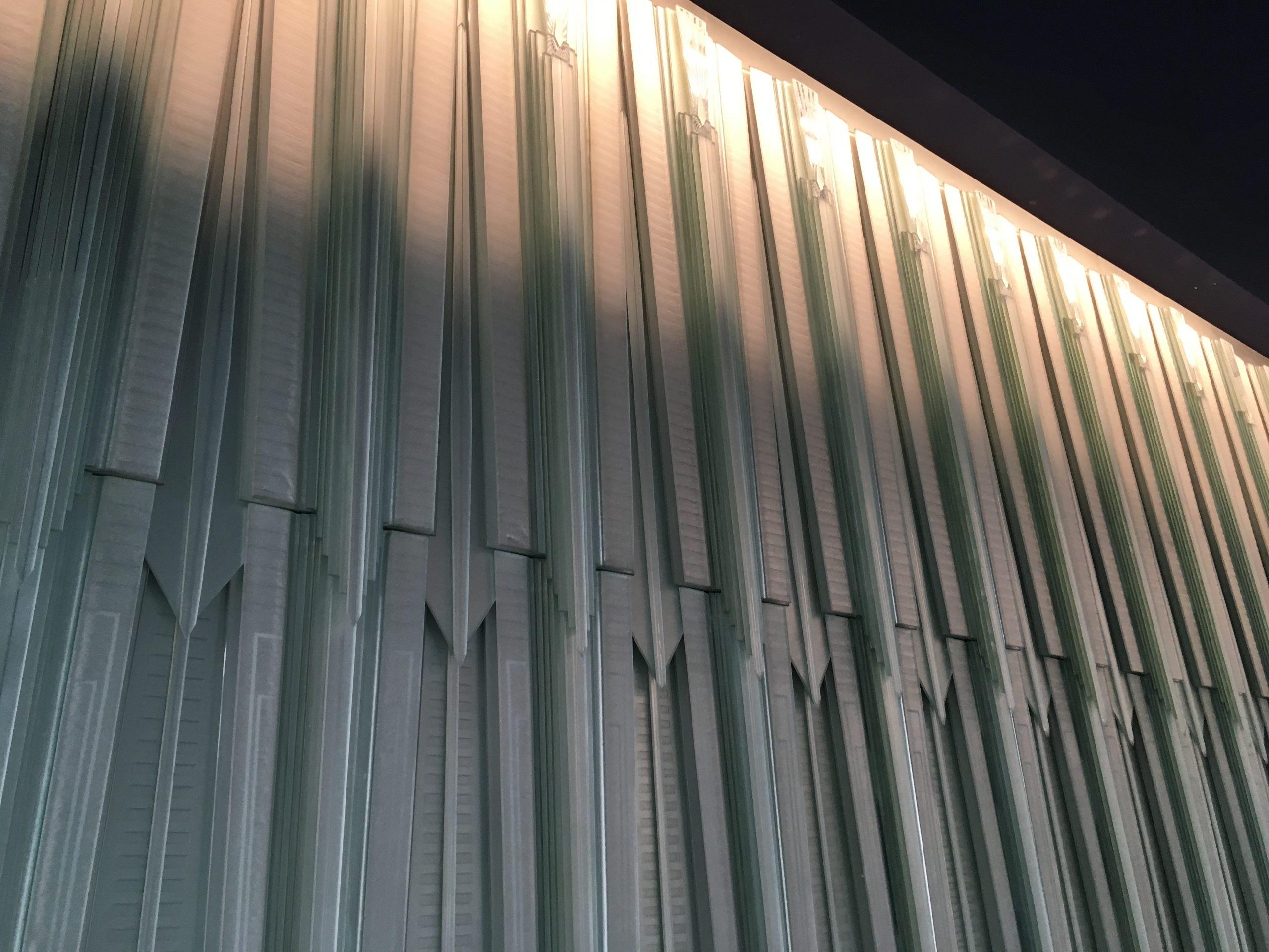 Royal Palace Majlis Wall